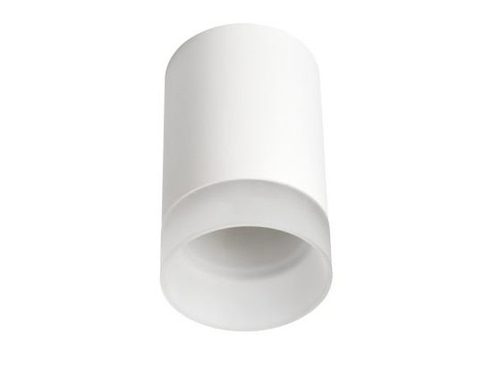 Stropní svítidlo LUNATI bílé