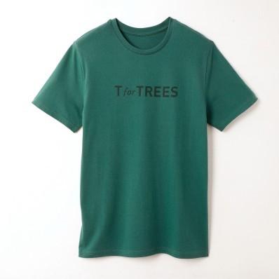 Tričko s potiskem a krátkými rukávy, Öko-Tex