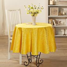 """Obrus """"Jasmin"""", žltá 40 x 140 cm"""